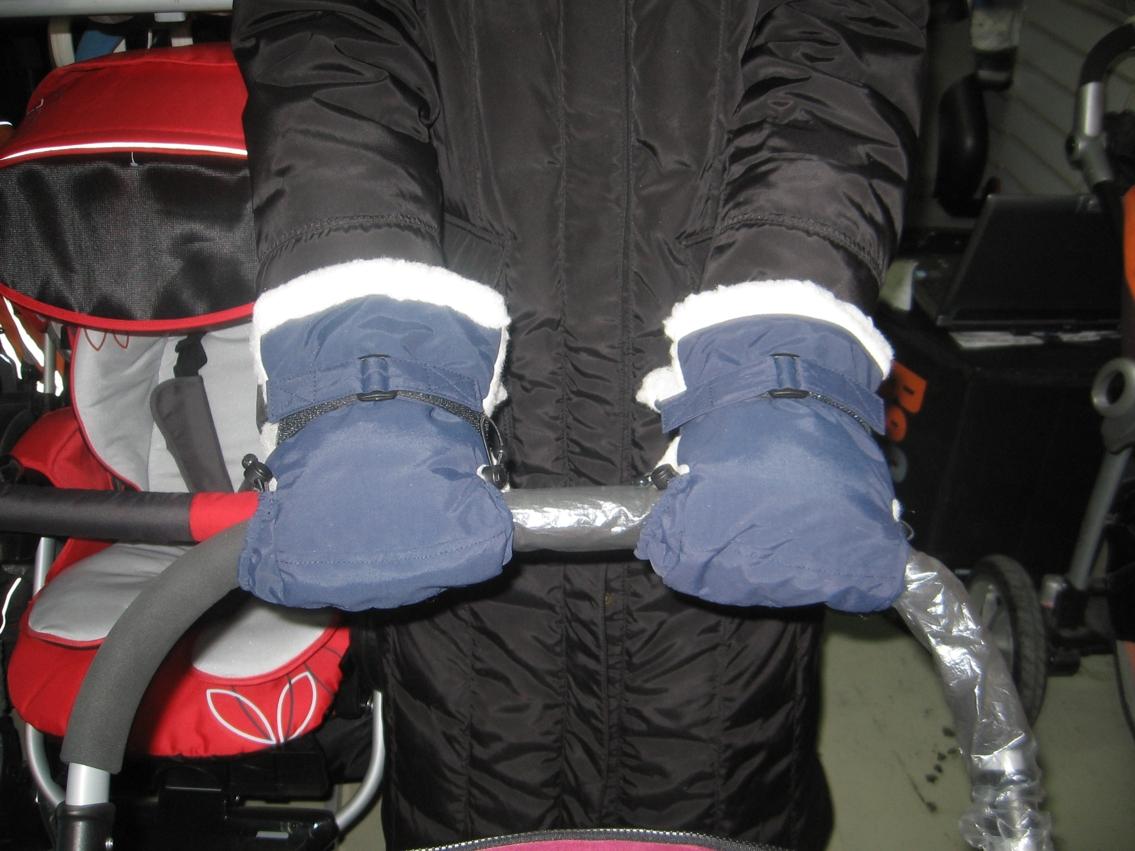Варежки для коляски своими руками